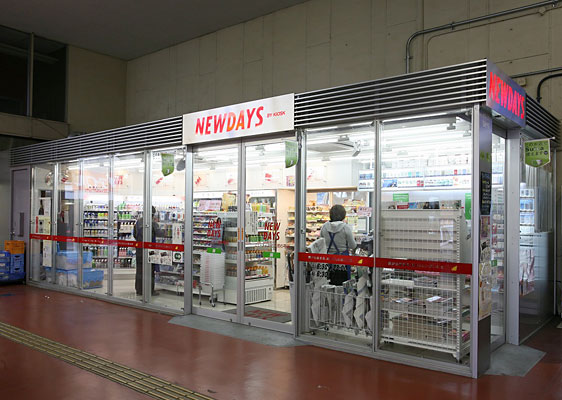 JR蕨駅「NEWDAYS」