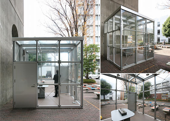 Chiba University of Commerce / Smoking Area