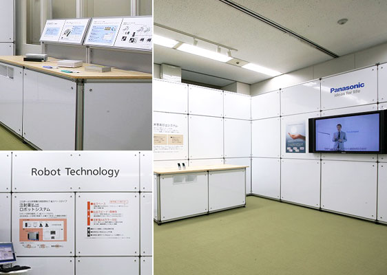 Panasonic, Building 1 / Permanent Exhibition in the PSEC Showroom