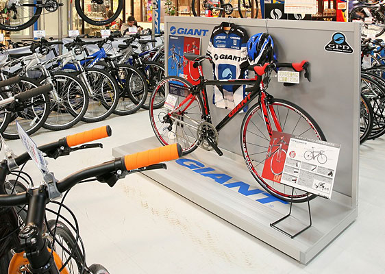 Giant / Bicycle Display Stand