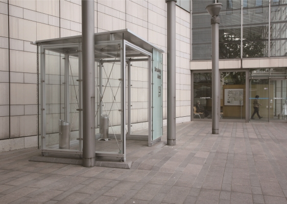 City of Takasaki Government Office / Smoking Booth