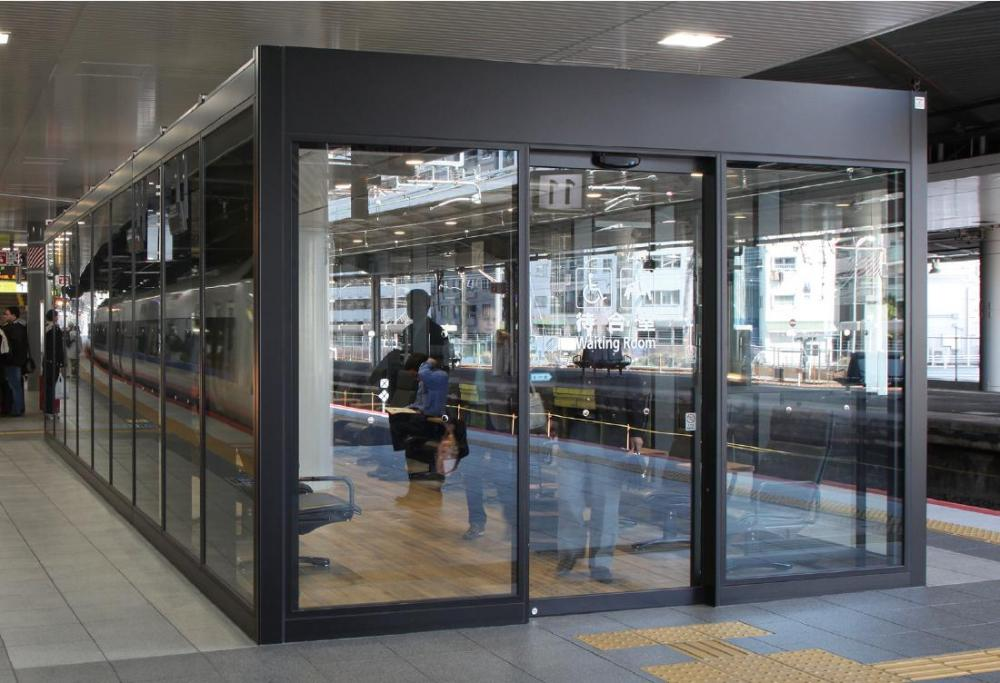 Shin-Osaka Station / Waiting Room