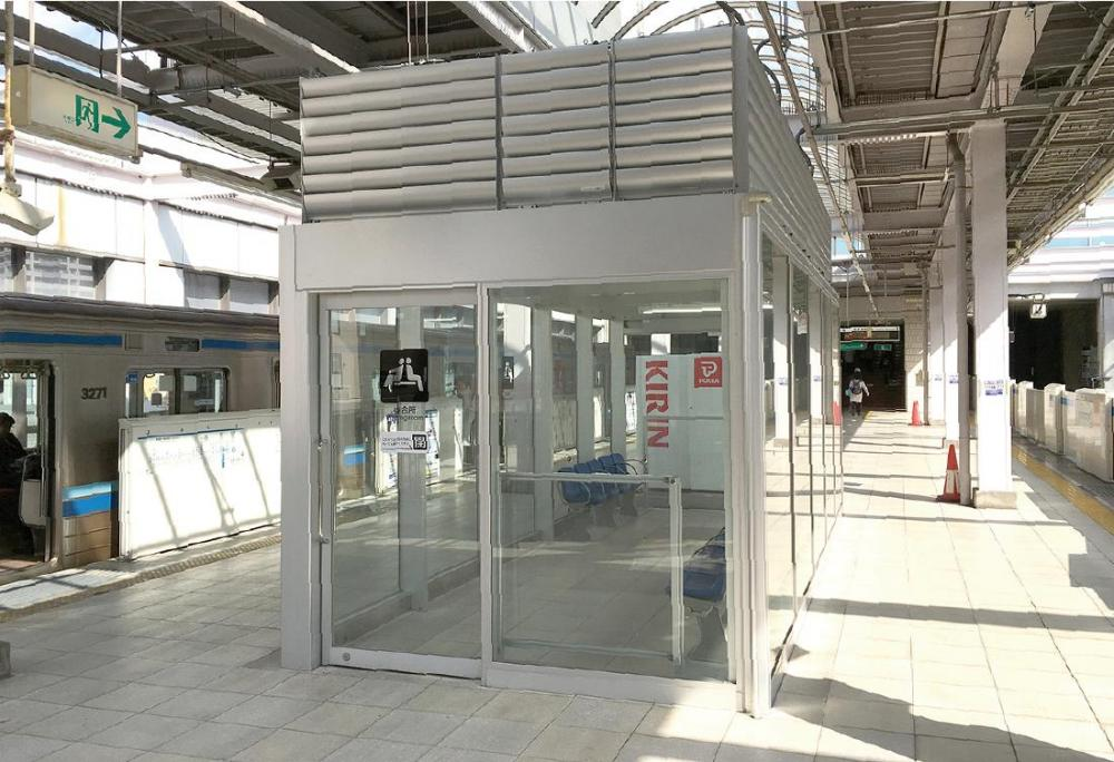 Center Kita Station / Waiting Rooms on Platforms 3 & 4