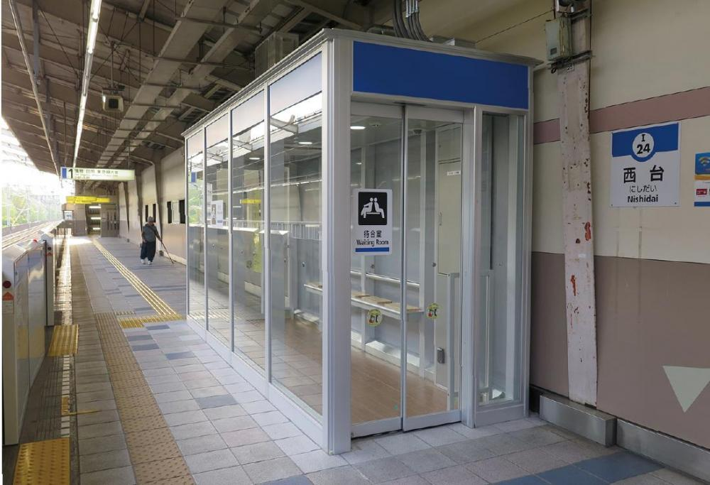 Nishidai Station / Waiting Room