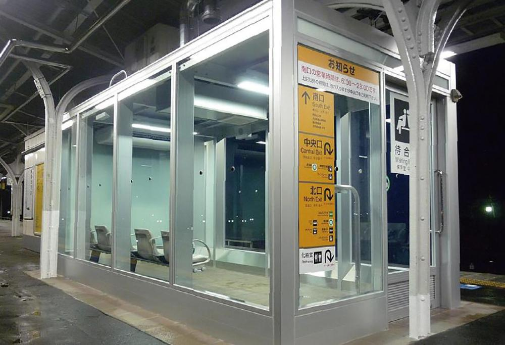 Oji Station / Waiting Room