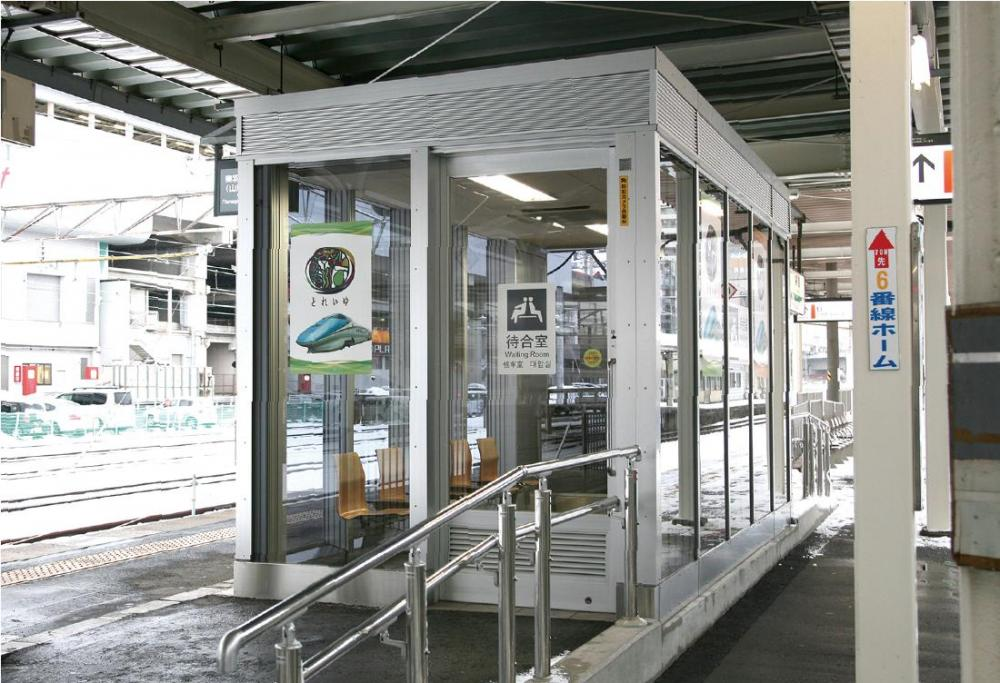 Fukushima Station / Waiting Rooms on Platforms 4 & 5